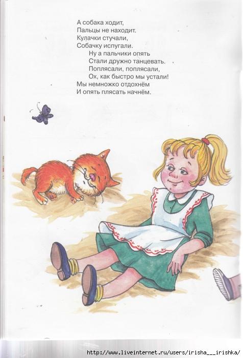 4979214_oblojka_0042 (476x700, 217Kb)