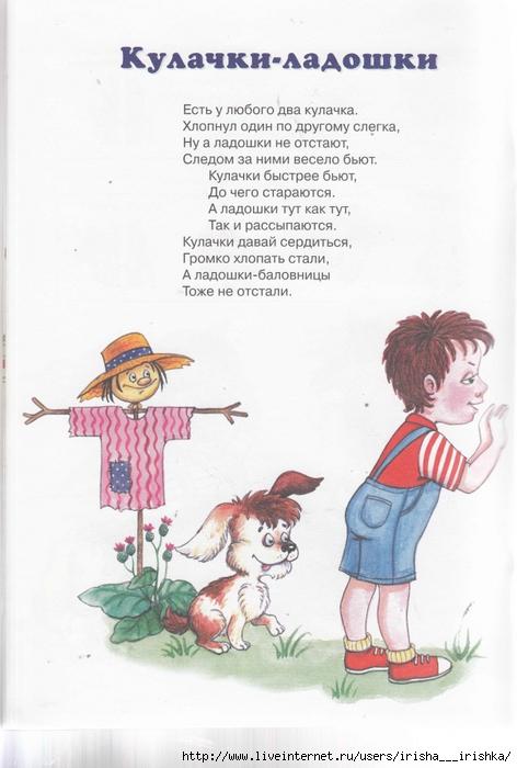4979214_oblojka_0044 (472x700, 213Kb)