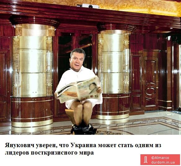 """В следующем году украинцами будет управлять """"правительство семьи"""". Мы превратились в полицейское государство, - Соскин - Цензор.НЕТ 7466"""