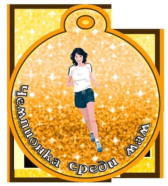 medal_shablon13 (555x612, 347Kb)
