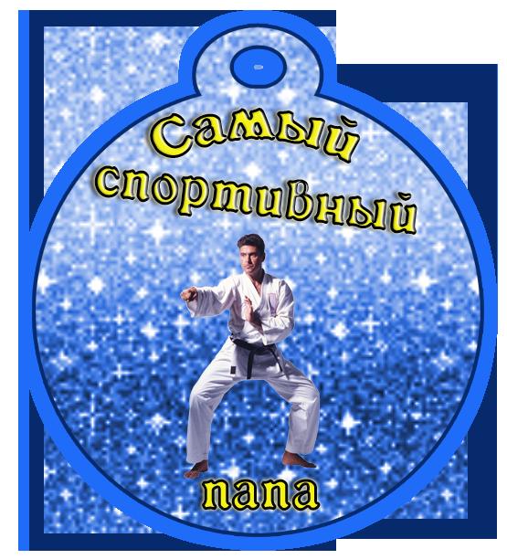 medal_shablon15 (555x612, 421Kb)