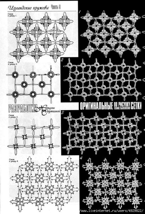 Схемы из журнала Дуплет.