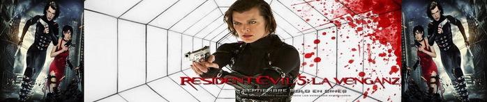 «Обитель зла 5 : Возмездие» (Resident Evil: Retribution)/1347691192_evil5 (698x147, 55Kb)