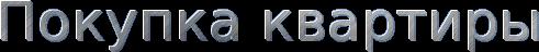 cooltext765410088 (491x48, 23Kb)
