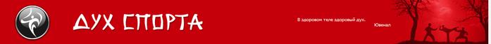 Безымянный22 (700x63, 29Kb)