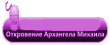 4315980_knopkaf (216x89, 14Kb)