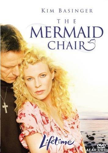 Трон для русалки/The Mermaid Chair 91593246_66566855