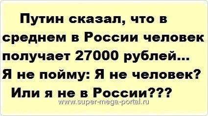 medium_75454 (425x237, 30Kb)
