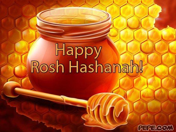 1347717694_happy_rosh_hashanah_35 (600x450, 67Kb)