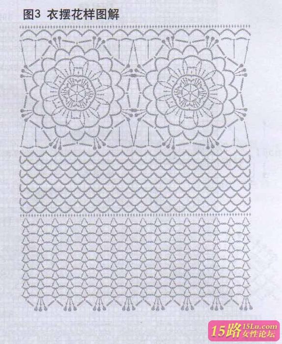 9opis6 (574x700, 287Kb)