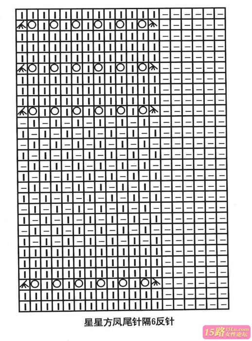 10opis5 (518x700, 237Kb)