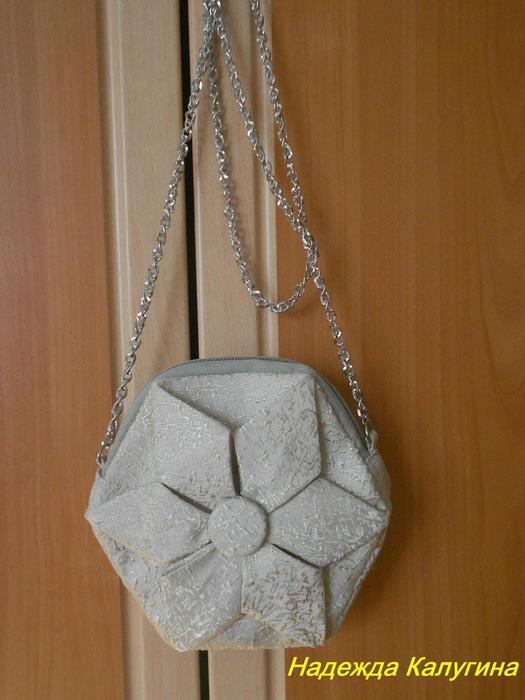 сумка оригами (525x700, 96Kb)
