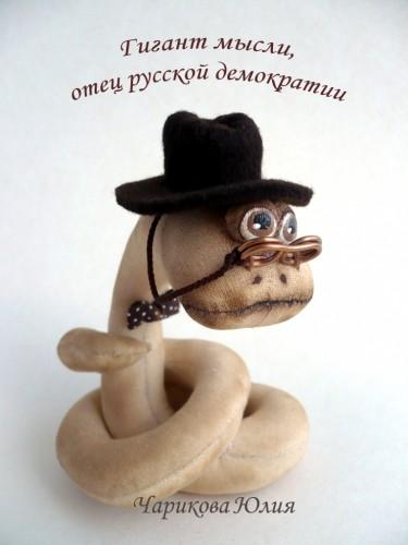 Coffee snake.  Symbol 2013.Шьем кофейную игрушку ЗМЕЮ - символ 2013 года.
