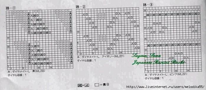 Scan10339 (700x305, 166Kb)