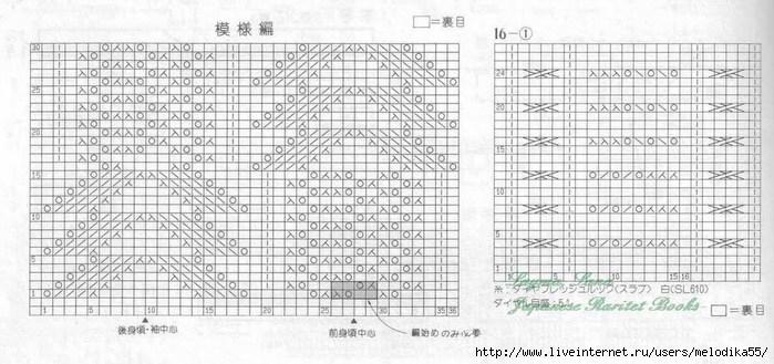 Scan10361 (700x329, 172Kb)