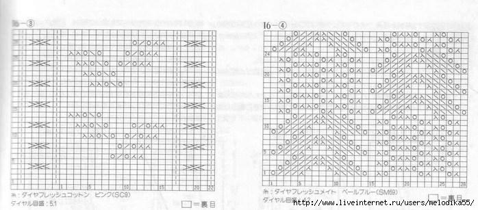 Scan10362 - копия (700x307, 157Kb)