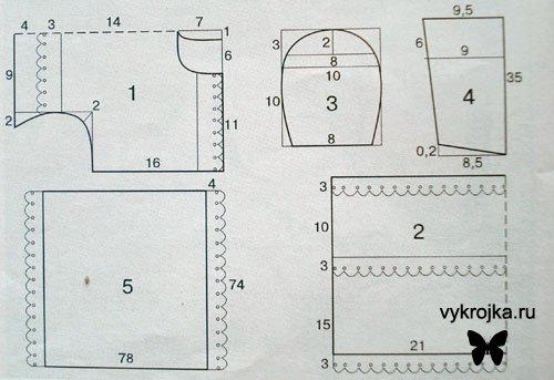 2 (500x343, 35Kb)