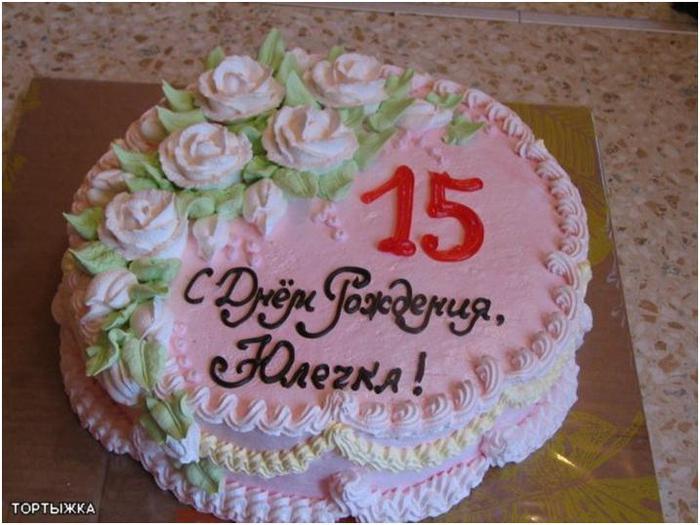 Торт с надписью с днем рождения своими руками