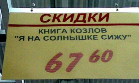 1321703611_21 (450x268, 24Kb)