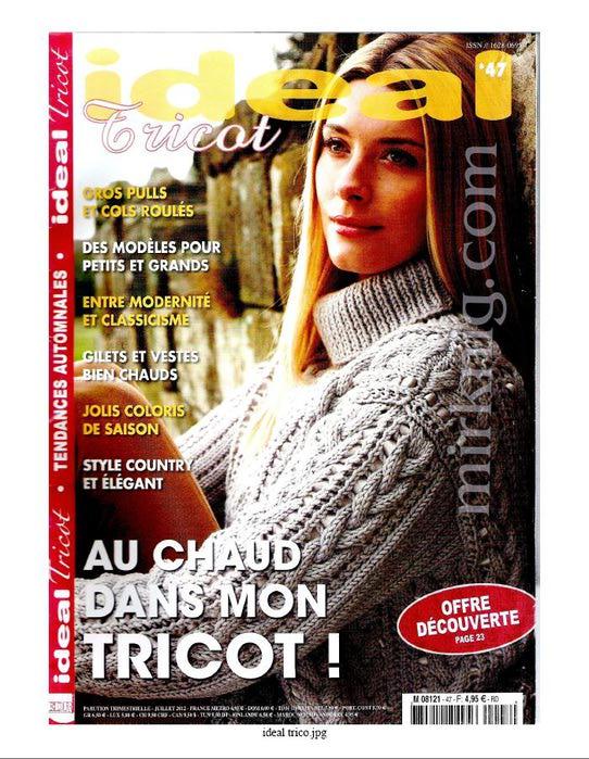Французский журнал для вязания