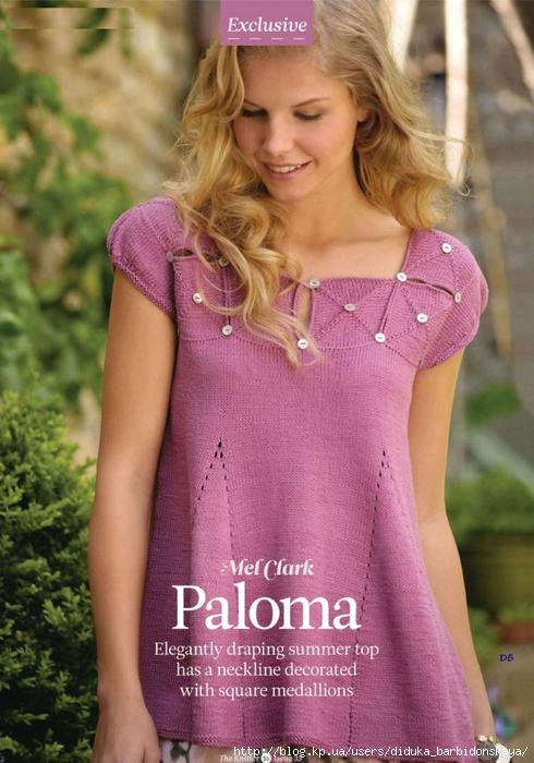 3661726_paloma (490x700, 271Kb)
