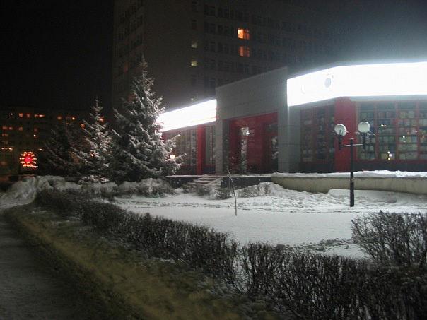 зима вечер (604x453, 47Kb)