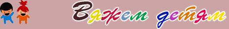 banner (468x60, 10Kb)