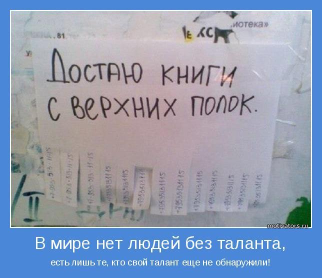 3841237_motivator38943 (644x555, 42Kb)
