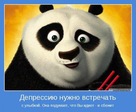 1346269853_prikolnye-novye-motivatory-24[1] (480x395, 35Kb)