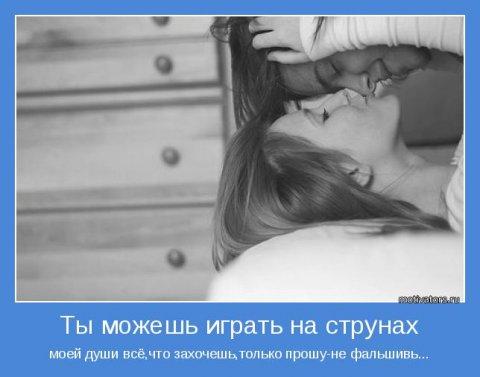 1346269870_prikolnye-novye-motivatory-11[1] (480x377, 27Kb)