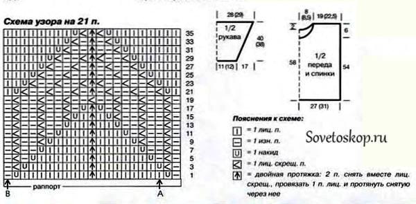 lilovipulover109a (600x295, 70Kb)