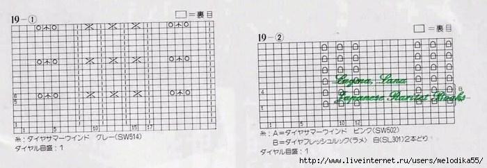 Scan10341 (700x242, 110Kb)