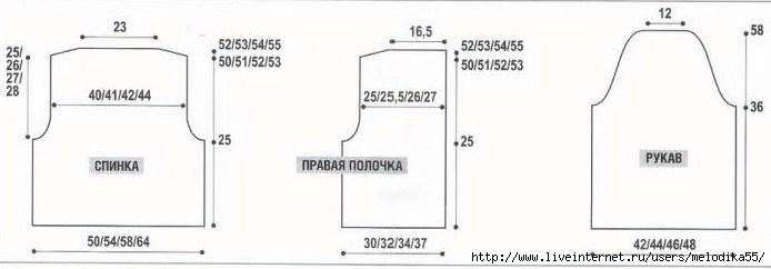 е3 (694x242, 61Kb)