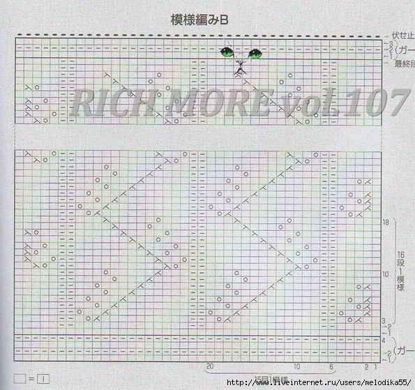 шг3 (595x559, 290Kb)