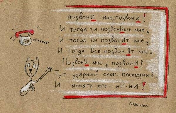 Занимательный русский язык в картинках