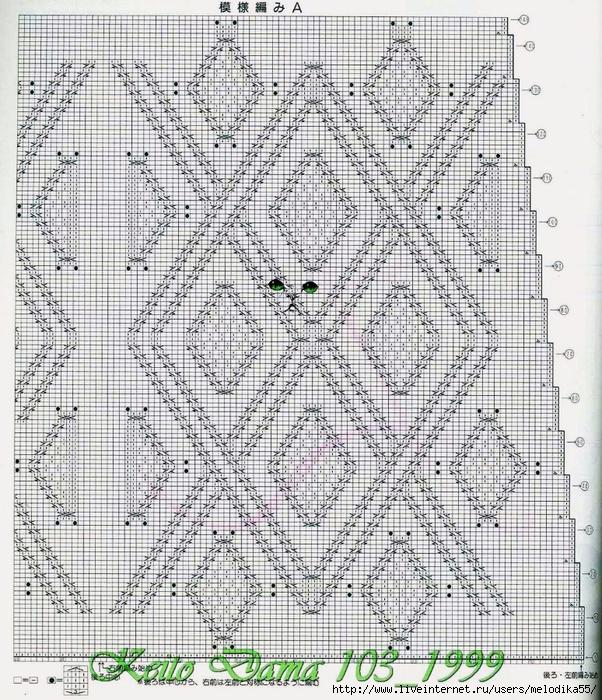 яии4 (602x700, 454Kb)