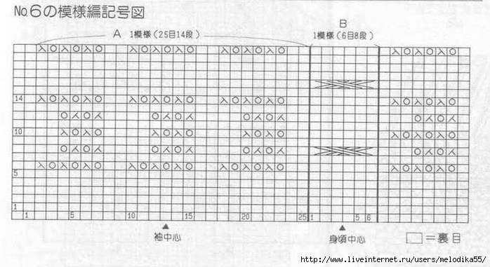 Scan10313 (700x381, 164Kb)