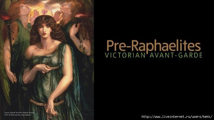 pre-raphaelites_victorian_avant-garde_banner_jpg_1347636627 (690x388, 101Kb)