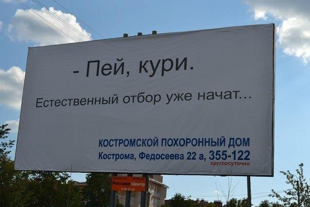 sotsialnaya-reklama-1 (604x403, 37Kb)