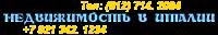 888 (200x32, 5Kb)
