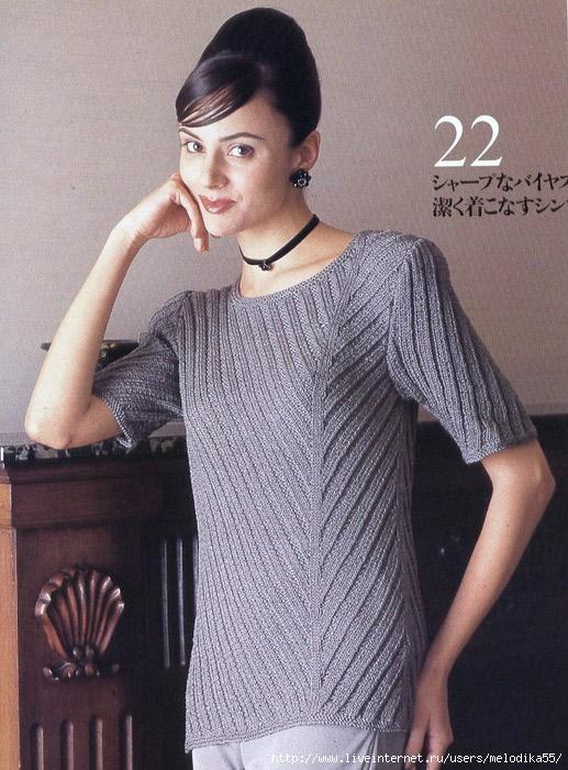 """针织衬衫:""""对角"""" - maomao - 我随心动"""