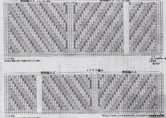 чя2 (700x500, 354Kb)