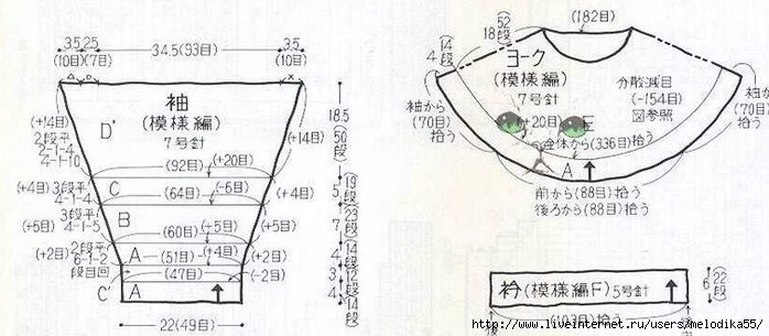 Keito Dama 068_1992-12 034 - копия (2) (700x305, 139Kb)