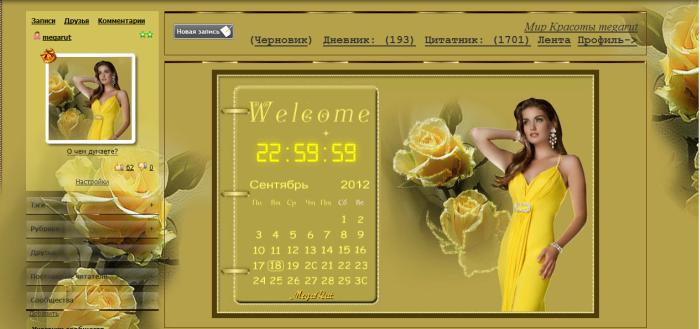 18-09-2012 23-59-52 (700x329, 255Kb)