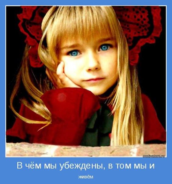 88525867_large_mEku2nTNe1k1 (565x604, 65Kb)
