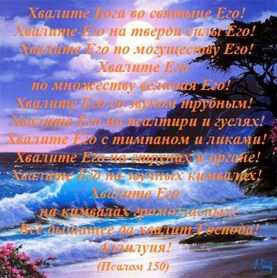 73546750_priroda21 (400x401, 100Kb)