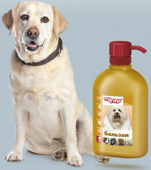 шампуни для собак купить/1348039392_tovaruy_dlya_zhivotuyh_MrBruno (489x552, 34Kb)