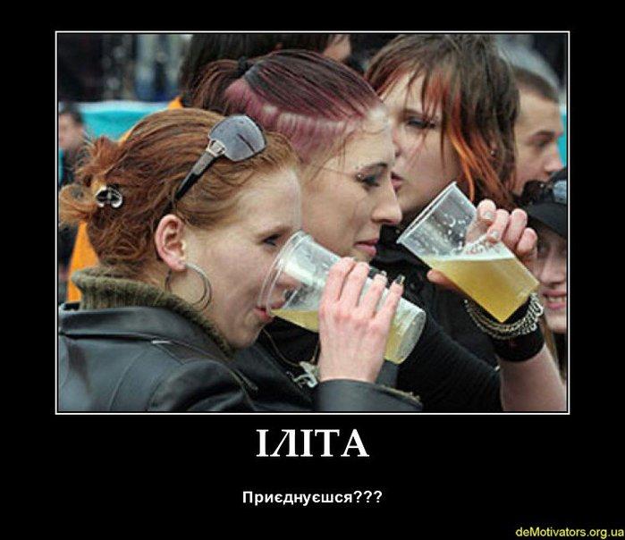 Почему алкоголики агрессивные 107