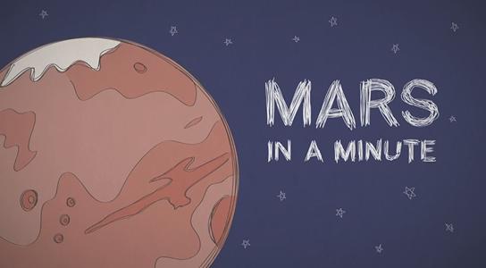 1346494405_MarsinaMinute (544x300, 112Kb)