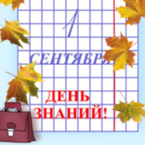 Производственный табель календарь 2008 года